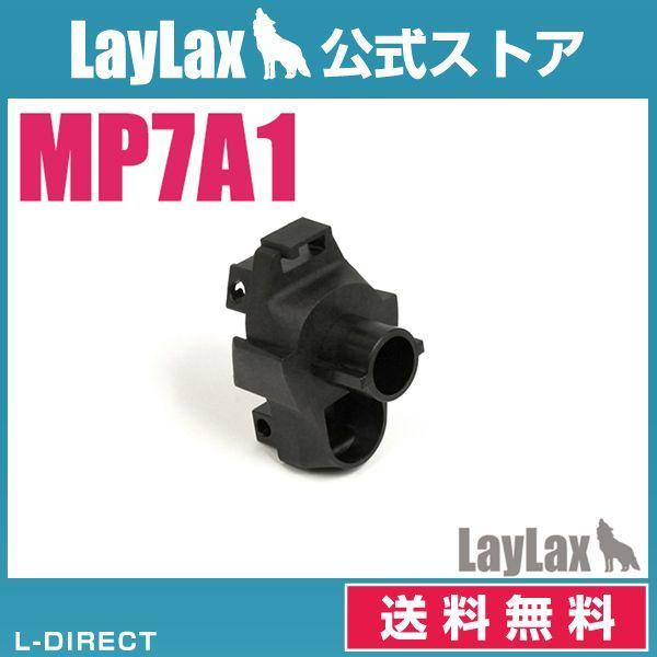 マルイ 電動MP7A1 ストックベース ●エアガン カスタムパーツ サバゲー装備 グッズも続々入荷! l-direct