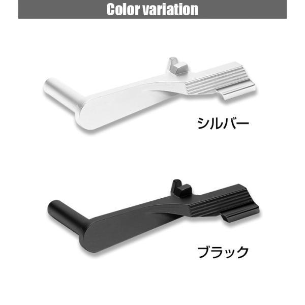 東京マルイ ハイキャパ Hi-CAPA ハイキャパ5.1/4.3 カスタムスライドストップ|l-direct|02