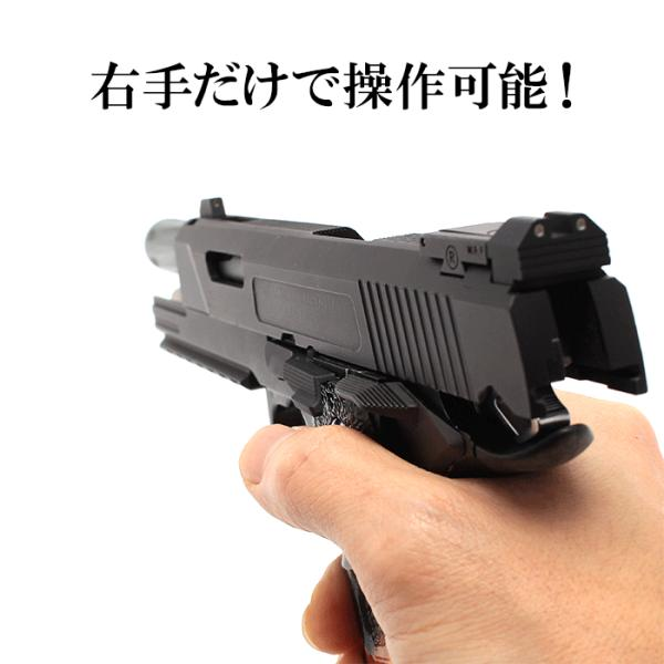 東京マルイ ガスブローバック ハイキャパ5.1/4.3 カスタムスライドストップ|l-direct|06