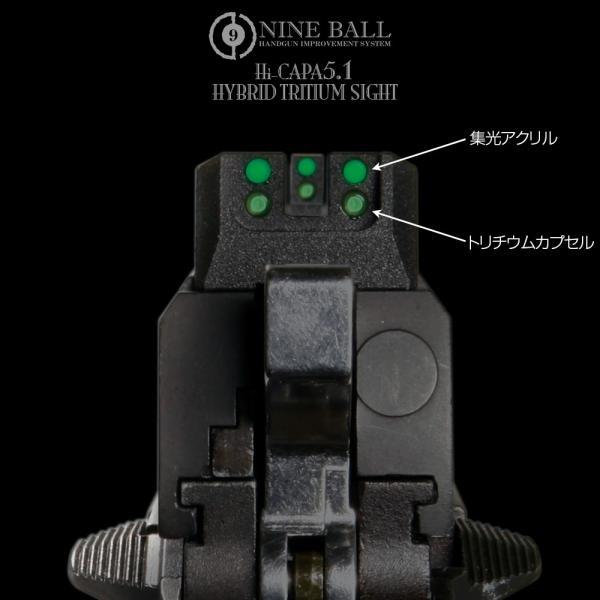 東京マルイ ハイキャパ Hi-CAPA5.1 カスタム ハイブリッド トリチウムサイト|l-direct|03