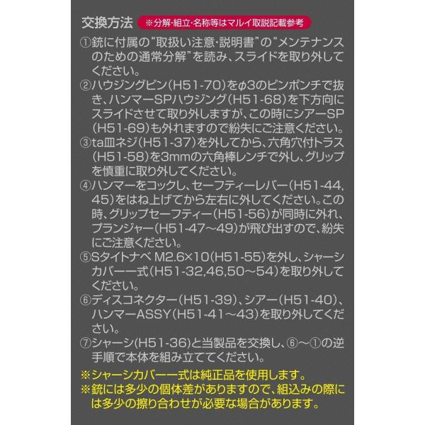 東京マルイ ハイキャパ Hi-CAPA5.1 カスタムロアフレームR 5.1|l-direct|09