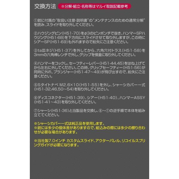 東京マルイ ハイキャパ Hi-CAPA5.1 カスタム ロアフレームR 7.0|l-direct|09