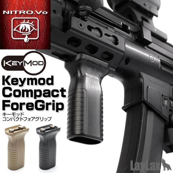 NITRO.Vo Keymod(キーモッド)コンパクトフォアグリップ ●エアガン カスタムパーツ サバゲー装備 グッズも続々入荷!|l-direct
