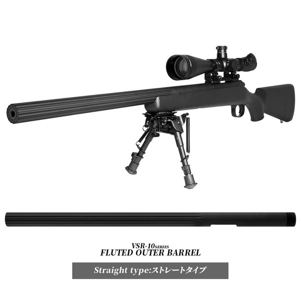 東京マルイVSR-10シリーズ フルートアウターバレル PSSシリーズ|l-direct|04