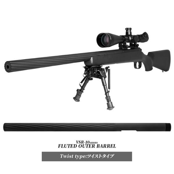 東京マルイVSR-10シリーズ フルートアウターバレル PSSシリーズ|l-direct|05