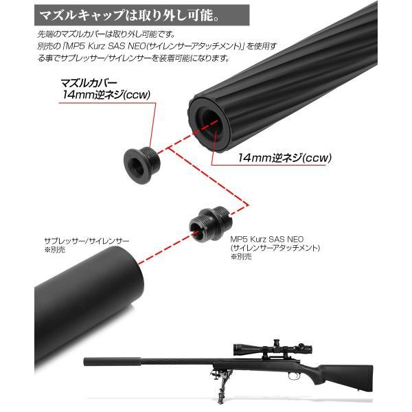 東京マルイVSR-10シリーズ フルートアウターバレル PSSシリーズ|l-direct|08