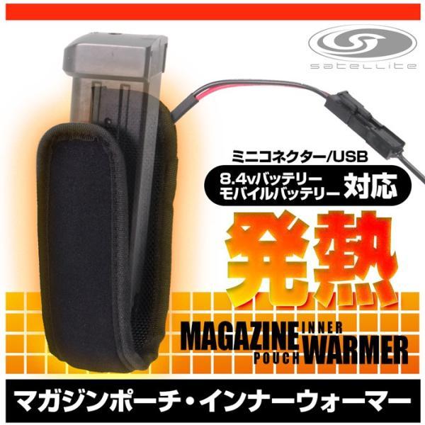 サバゲー 装備 マガジンポーチ・インナーウォーマー|l-direct