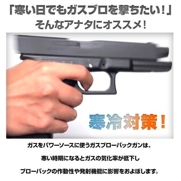 サバゲー 装備 マガジンポーチ・インナーウォーマー|l-direct|02