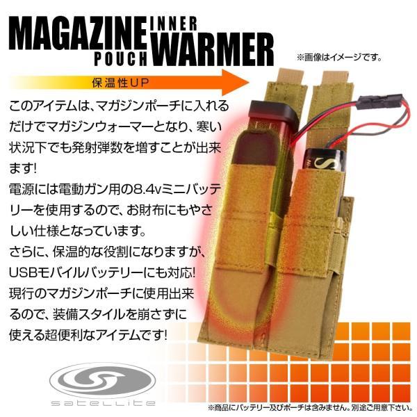 サバゲー 装備 マガジンポーチ・インナーウォーマー|l-direct|03