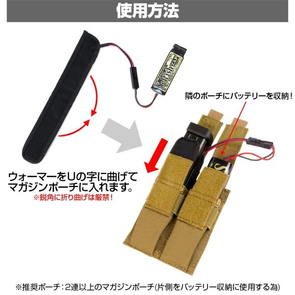 サバゲー 装備 マガジンポーチ・インナーウォーマー|l-direct|06