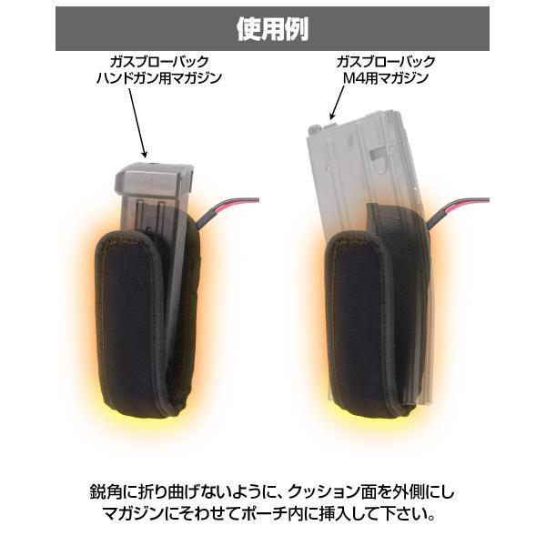 サバゲー 装備 マガジンポーチ・インナーウォーマー|l-direct|07