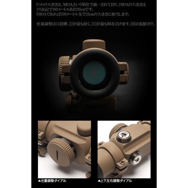 サイトロンジャパン ミルスペック ダットサイトSD-30X セラコートVer. ●エアガン カスタムパーツ サバゲー装備 グッズも続々入荷!|l-direct|05