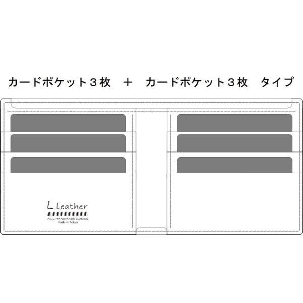 本革二つ折り財布 カード3枚+カード3枚 ベージュ|l-leather|02
