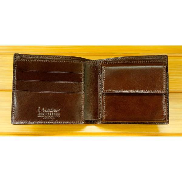 本革二つ折り財布 カード3枚+小銭入れ ダークブラウン|l-leather