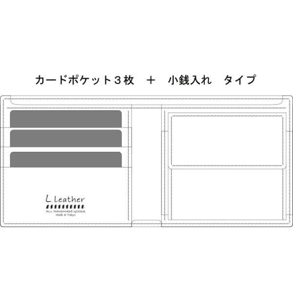 本革二つ折り財布 カード3枚+小銭入れ ダークブラウン|l-leather|02