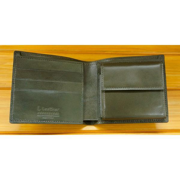 本革二つ折り財布 カード3枚+小銭入れ ダークオリーブ l-leather