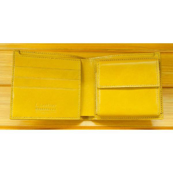 本革二つ折り財布 カード3枚+小銭入れ カーキ|l-leather