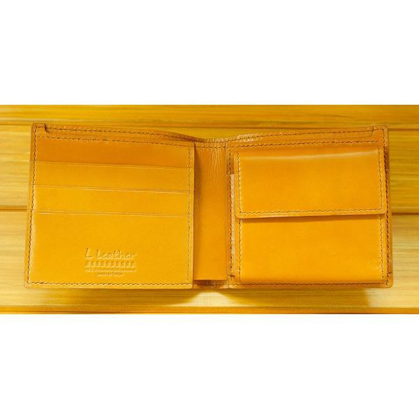 本革二つ折り財布 カード3枚+小銭入れ ライトブラウン|l-leather