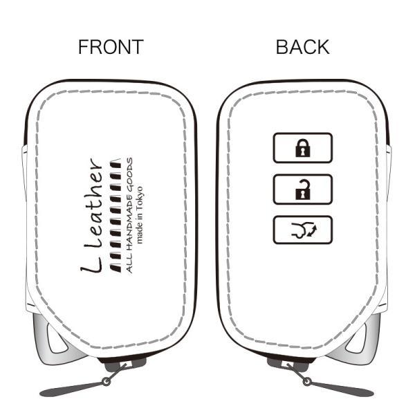 スマートキーケース 本革 レクサス L2タイプ ボタンA l-leather 02