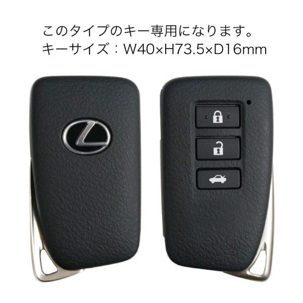 スマートキーケース 本革 レクサス L2タイプ ボタンA l-leather 03