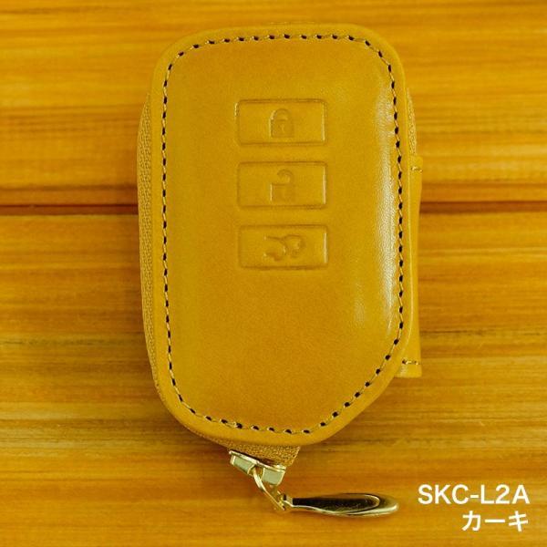 スマートキーケース 本革 レクサス L2タイプ ボタンA l-leather 04