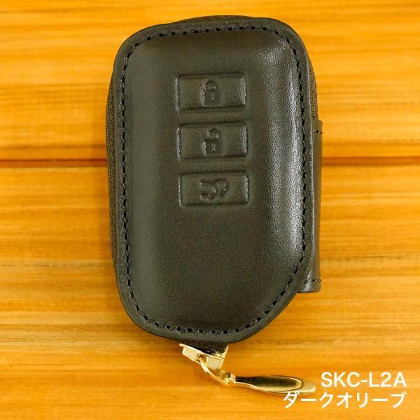 スマートキーケース 本革 レクサス L2タイプ ボタンA l-leather 05
