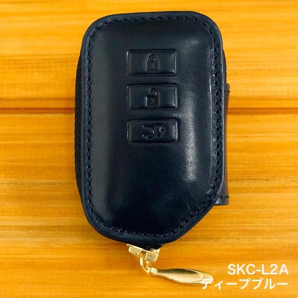 スマートキーケース 本革 レクサス L2タイプ ボタンA l-leather 06