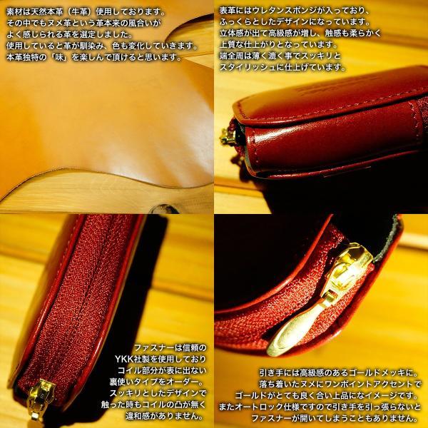 スマートキーケース 本革 トヨタ用 T1タイプ ボタンA SKC-T1 series|l-leather|14