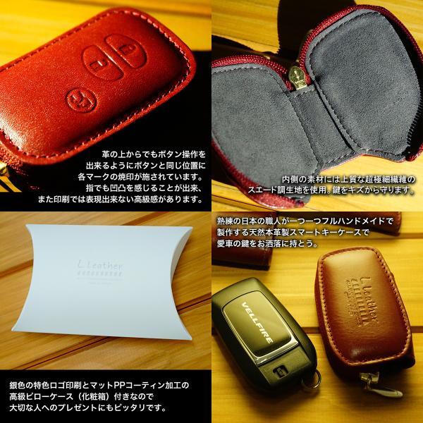 スマートキーケース 本革 トヨタ用 T1タイプ ボタンA SKC-T1 series|l-leather|15