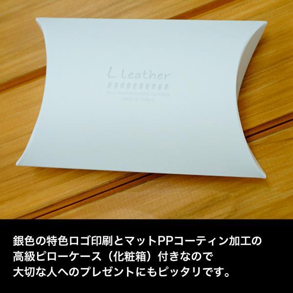 スマートキーケース 本革 トヨタ用 T1タイプ ボタンA SKC-T1 series|l-leather|16