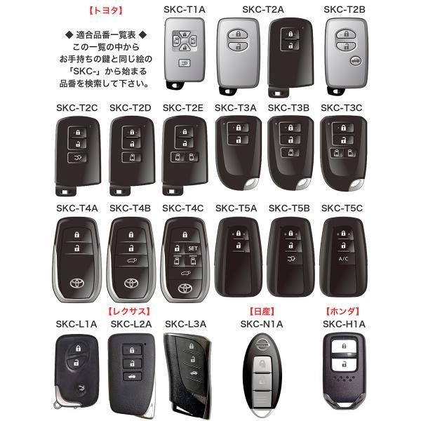 スマートキーケース 本革 トヨタ用 T1タイプ ボタンA SKC-T1 series|l-leather|17