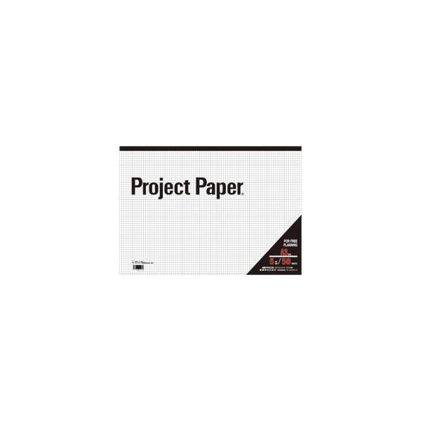 AC-00009320 オキナ A3プロジェクト 5ミリ方眼PPA35S