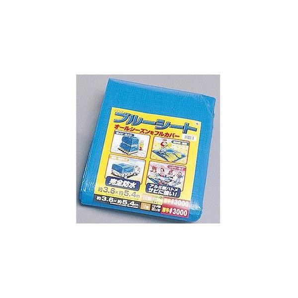 B30-3654 アイリスオーヤマ ブルーシート ブルー 3.6m×5.4m ハトメ数20 厚手#3000 防水仕様