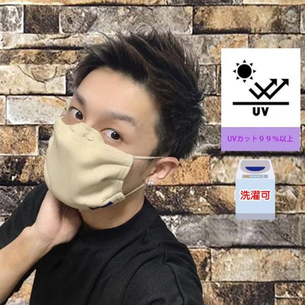 ジャージ生地、洗ってもヘコタレない、Gingaのマスク  Lサイズ 濡れマスクとしても大丈夫!!