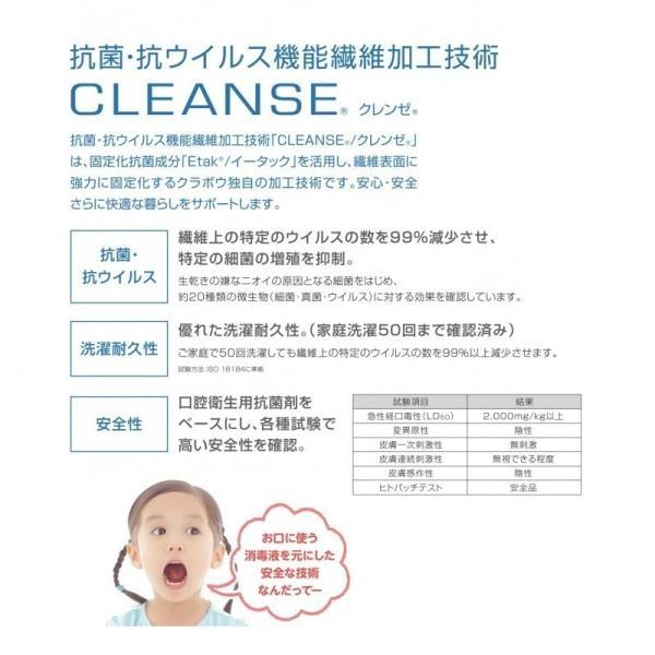 【在庫あり】冷感 呼吸のしやすい クレンゼ マスク センターワイヤー内臓型 1枚入り 涼しい ますくベージュ色 繰り返し洗濯可能 日本製 綿100% |la-ampleur|03