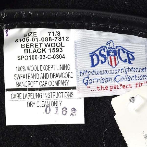 US.ブラック、スペシャルフォース、ベレー帽(新品)M51N|la-boy|05