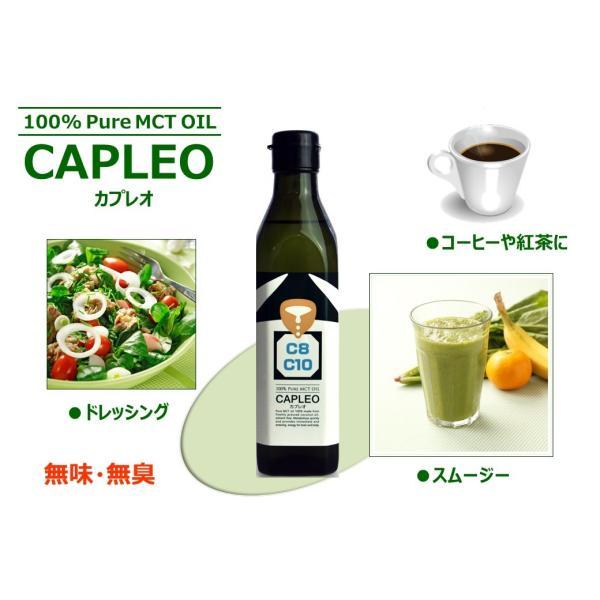 カプレオは中鎖脂肪酸100% ナチュレオ6個半で1本しかとれない貴重なMCTOIL・・腸内環境改善!![5本+1本]|la-neige-shop|03