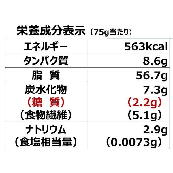 ピリナッツ 無添加ロースト製法 無添加食品 スーパーナッツ 15袋セット ゆうパック 送料無料|la-neige-shop|03