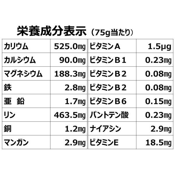 ピリナッツ 無添加ロースト製法 無添加食品 スーパーナッツ 15袋セット ゆうパック 送料無料|la-neige-shop|04