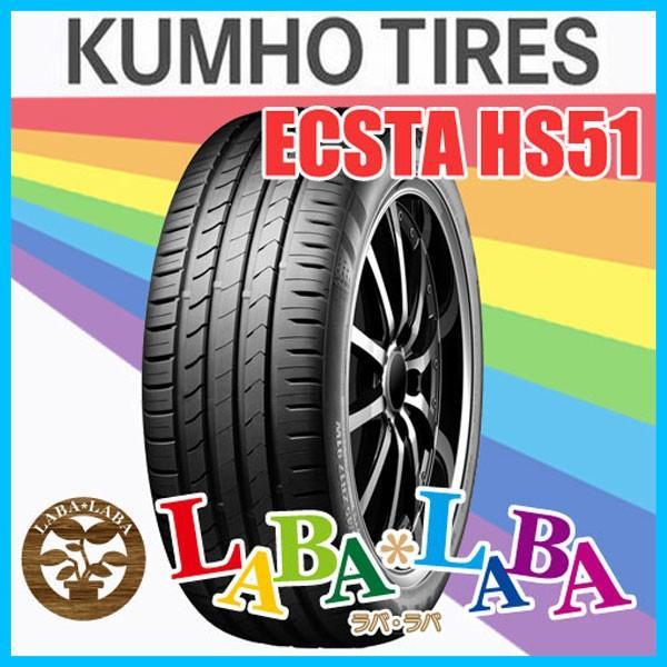 KUMHO クムホ ECSTA エクスタ HS51 165/40R16 73V XL サマータイヤ