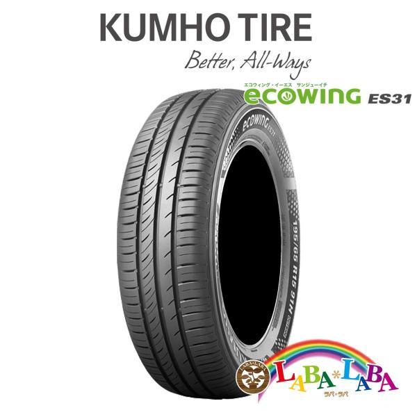 KUMHO ECOWING ES31 195/65R15 91H サマータイヤ