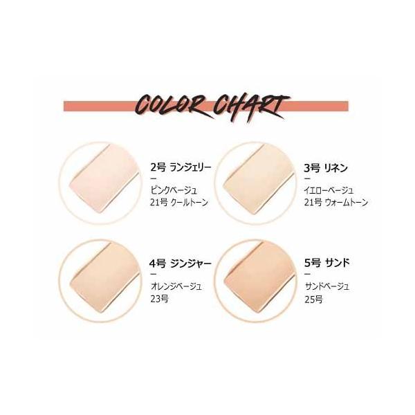 クリオ CLIO キルカバーグロークッション SPF50+/PA++++ 本体+リフィル ファンデーション 韓国コスメ labelle-cosme 02