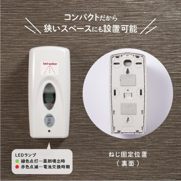 霧状 アルコール用 オートディスペンサー NK500AM labelseal 03