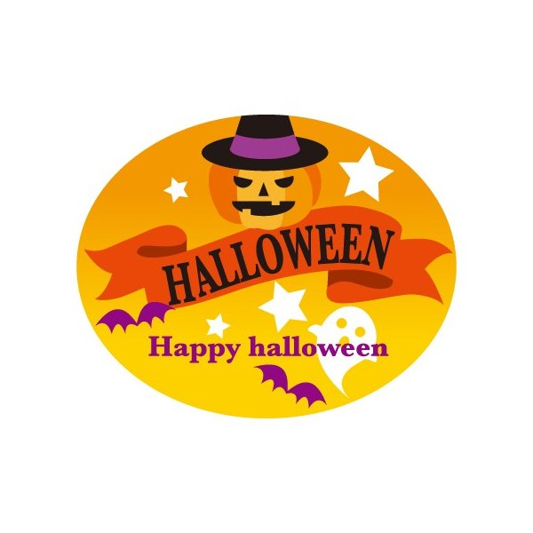「HALLO WEEN」シール200枚(50×40mm)|labelseal