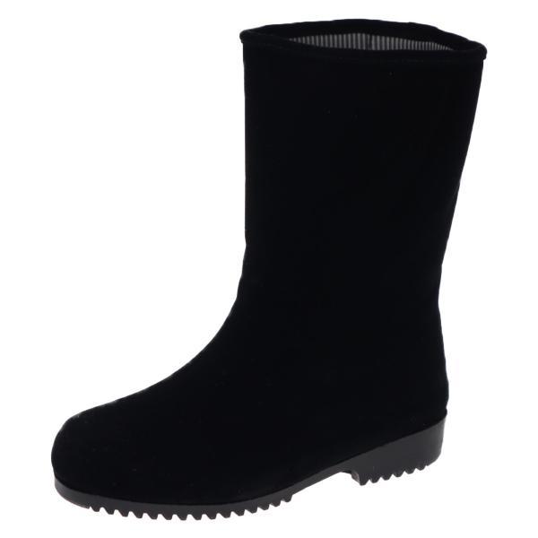 ミツウマ レディース 軽量 滑りにくい 暖かい 防寒靴 ロング丈 スノーブーツ エメロード710 クロ