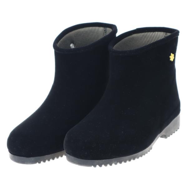 ミツウマ レディース 軽量 滑りにくい 暖かい 防寒靴 ショート丈 スノーブーツ エメロード810 クロ