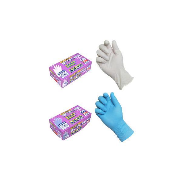 返品不可 ディスポ手袋エステートレーディング作業長手袋使い捨て手袋介護食品加工などにニトリル使いきり991(粉なし)100枚入