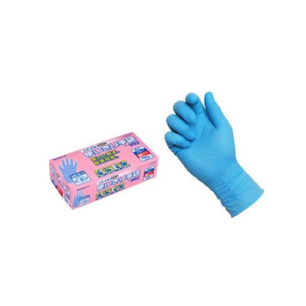 【返品不可】ディスポ手袋 エステートレーディング 作業長手袋 使い捨て手袋 介護 食品加工などに ニトリル使いきり992(粉なし) 100枚入り ブルー