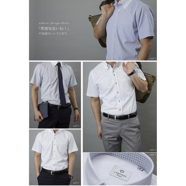 ワイシャツ 半袖 メンズ 選べるお洒落な3枚セット モテシャツ 上質素材 形態安定 クールビズ ボタンダウンオシャレ スリム Yシャツ|laborne|02
