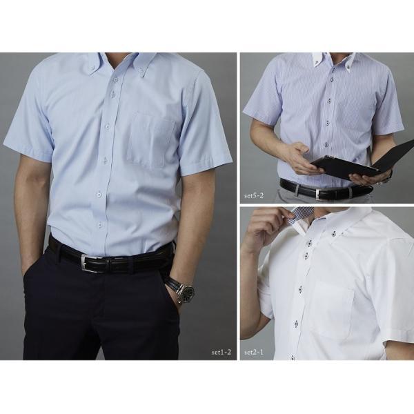 SALE 通常3,980円→3,600円 ワイシャツ 半袖 メンズ 選べるお洒落な3枚セット モテシャツ 上質素材 形態安定 クールビズ ボタンダウンオシャレ スリム Yシャツ laborne 03